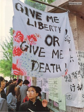 April 25: An American Revolution slogan hung at Peking University on someone's bed sheet.